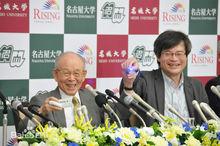 2014年,赤崎勇和天野浩为帝大再添诺奖