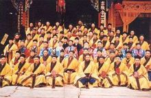 1995年全真教于天师洞传戒