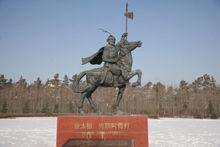 金太祖塑像