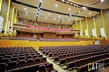 天津工业大学电影院
