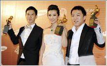 第46届台湾电影金马奖