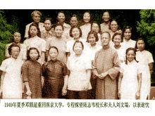 49年邓颖超专程探望陆志韦和夫人刘文端