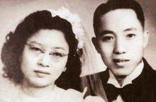 吴孟超和夫人吴佩煜的结婚照