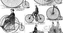 自行车雏形