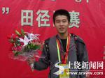 杨洋(中国田径运动员)