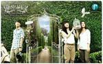 秘密花园(2010年新加坡版《秘密花园》)