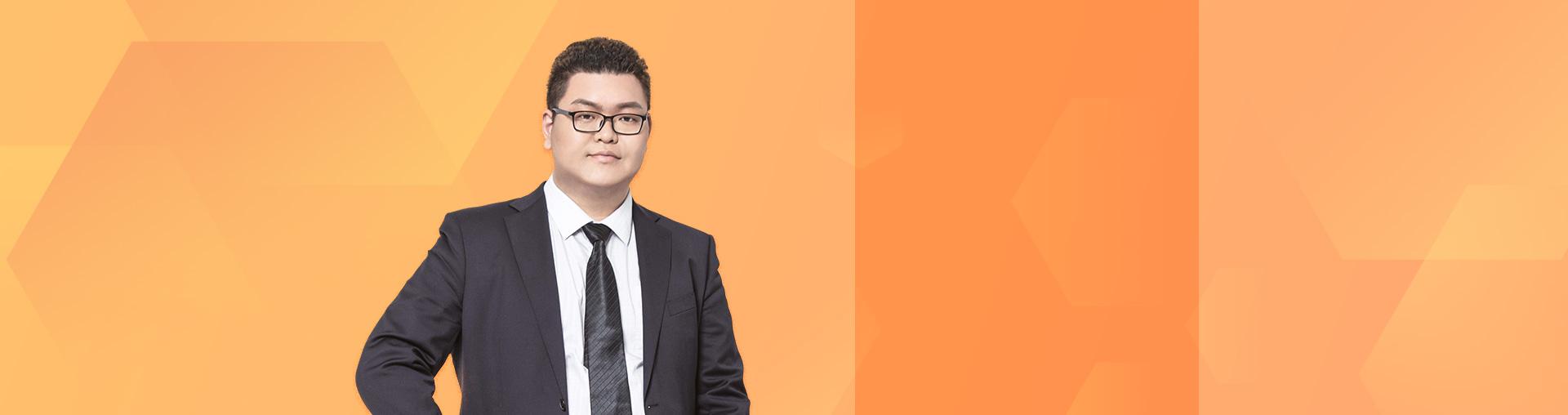 王一珉时政精华讲评(2018上半年)